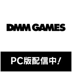 シンフォニックバトルRPG「戦姫絶唱シンフォギアXD UNLIMITED」(シンフォギアXD)のDMM GAMES版公式サイト